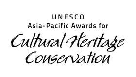 Asia-Pacific Heritage Awards